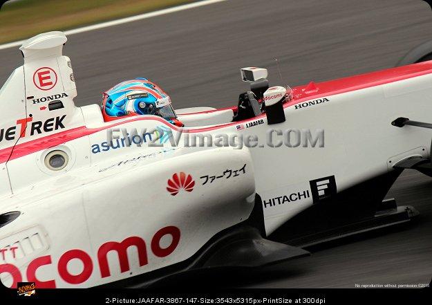 Suzuka Circuit Testing Superformula  Nov 2015