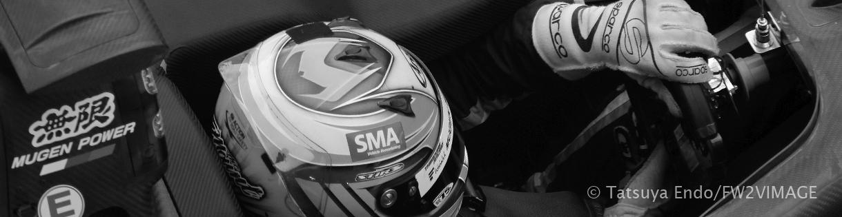 Suzuka Circuit Testing  Super Formula-NOV 25,26,2015