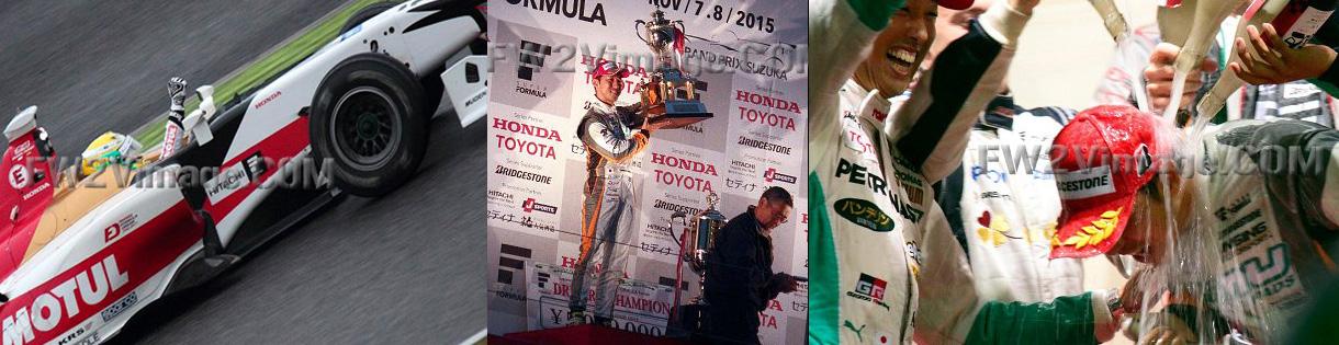 Suzuka RDd.7 - JAF Grand Prix 2015 - NOV O7,08,2015