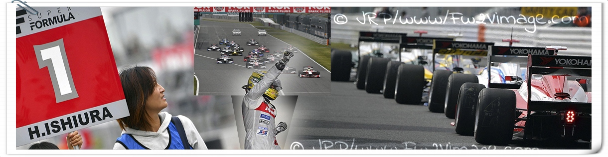 Rd.1 SUZUKA CIRCUIT 2016 Date: April, 23th, 24th 2016