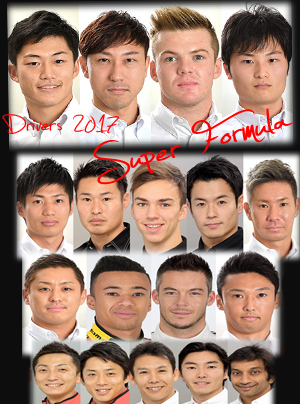 Drivers 2017 SuperFormula
