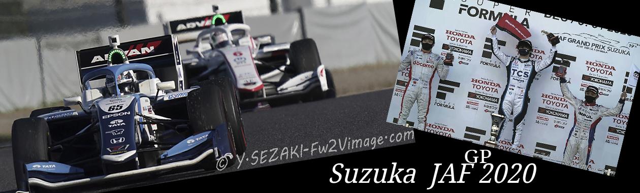 FormulaNippon SUZUKA CIRCUIT JAF GP 2020