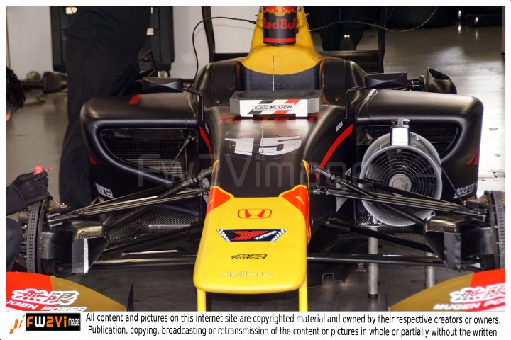 Pre-season official Testing Super Formula March 2018