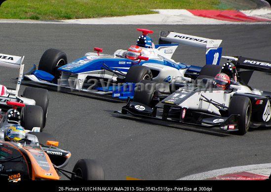 http://nspeed.online.fr/motorsports_fw2vimage/img/fuji-part2-day-18052014/10004346_Fw2Vimage-yuichinakayama-2813.jpg