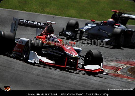 http://nspeed.online.fr/motorsports_fw2vimage/img/fuji-race-17-18_05_2014/10004290_Fw2Vimage-yuhkinakayama-fujird2-001.jpg