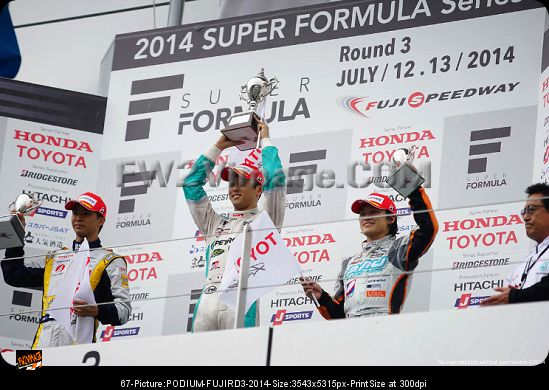 podium-fujird3-2014
