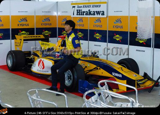 superformula-factory-visit