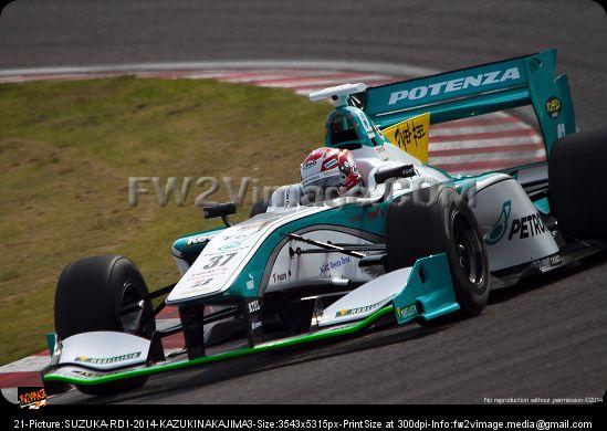 Kazuki Nakajima - Petronas TEAM TOM's - Super Formula
