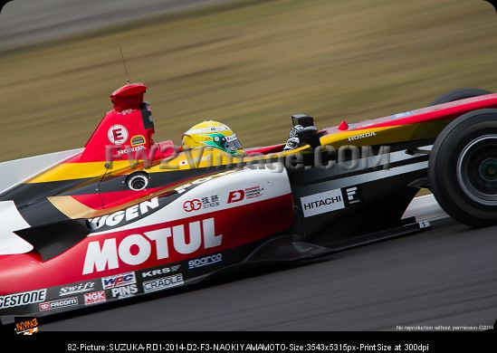 superformula 2014