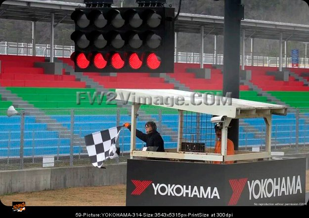 Testing Super Formula March/April 2016